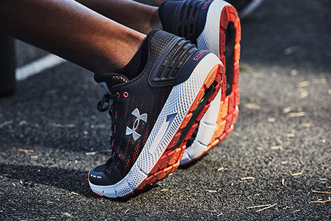 TRKA NE PRESTAJE UZ UNDER ARMOUR CHARGED ROGUE