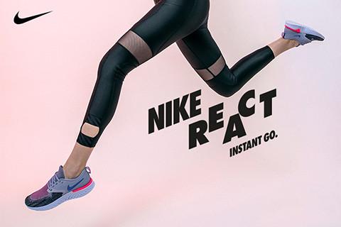 Nike React Odyssey – patike zbog kojih ćete obožavati da trčite