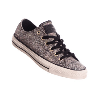 CONVERSE OBUCA PATIKE CHUCK TAYLOR ALL STAR