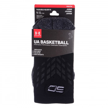 UNDER ARMOUR CARAPE-DRIVE BBALL CURRY CREW