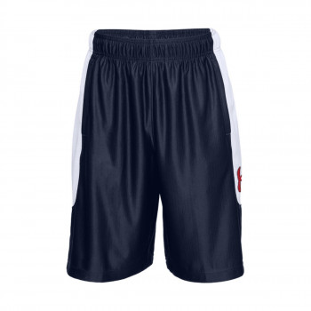UNDER ARMOUR ODJECA-SORC-UA PERIMETER11IN SHORT