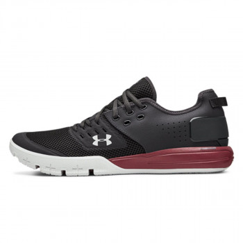 UNDER ARMOUR OBUCA-PATIKE-UA CHARGED ULTIMATE 3.0