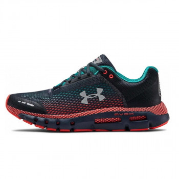 UNDER ARMOUR OBUCA -PATIKE-UA HOVR INFINITE
