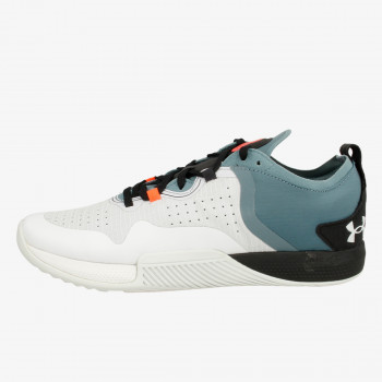UNDER ARMOUR OBUCA PATIKE UA TRIBASE THRIVE 2