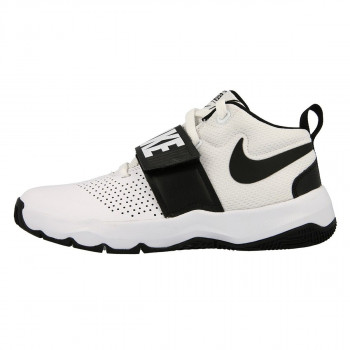 NIKE OBUCA-PATIKE-NIKE TEAM HUSTLE D 8 (GS)