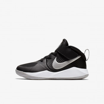 NIKE OBUCA-PATIKE-TEAM HUSTLE D 9 (PS)