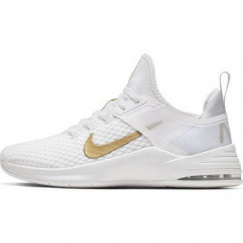 OBUCA-PATIKE-NIKE AIR MAX BELLA TR 2
