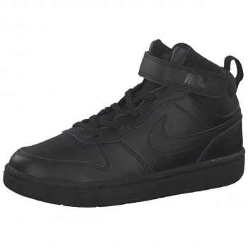 NIKE OBUCA-PATIKE-NIKE COURT BOROUGH MID 2