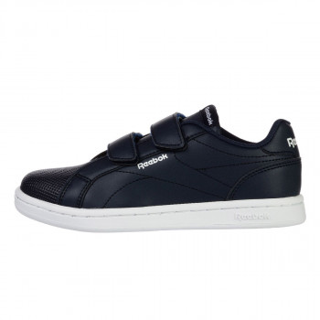 REEBOK OBUCA-PATIKE-RBK ROYAL COMP CLN 2V